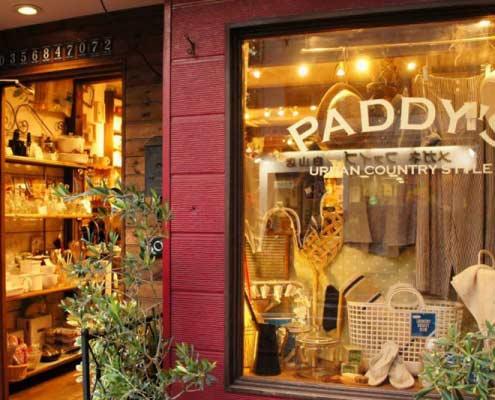 paddys-白山上向丘商店街